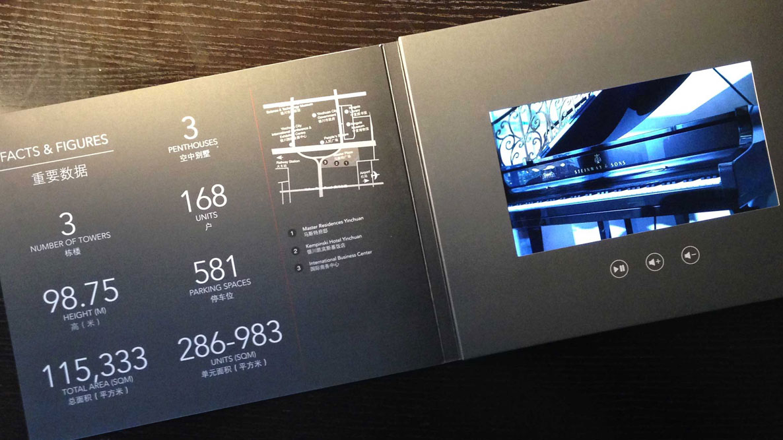 video booklet design